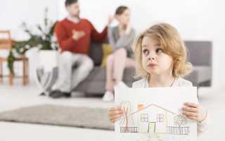 С кем остается ребенок при разводе родителей?