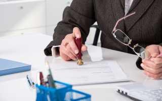 Наследование акций по закону: оценка и переоформление