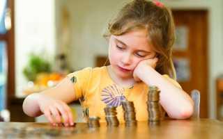 До какого возраста выплачиваются алименты на ребенка в России
