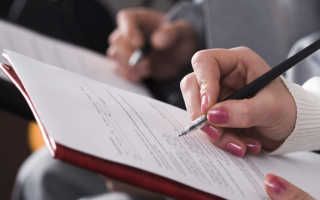 Завещательный отказ и завещательное возложение — что это такое?