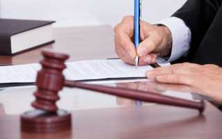 Отмена судебного приказа о взыскании алиментов вступившего в законную силу