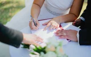 Можно ли заключить брачный договор после регистрации брака?