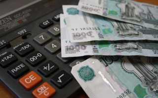 Как подать на алименты в твердой денежной сумме?