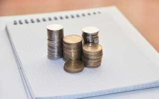 Взыскание алиментов в долях и в твердой денежной сумме одновременно