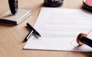 Стоимость оформления завещания на квартиру у нотариуса