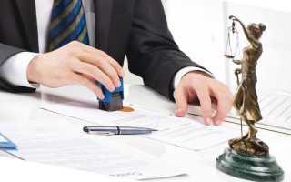 Составление завещания у нотариуса: стоимость, документы, госпошлина