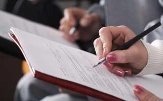 Сколько стоит составить брачный договор у нотариуса?