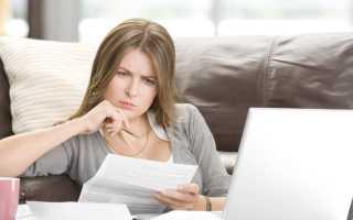 Какие документы нужны для алиментов на ребенка после развода?