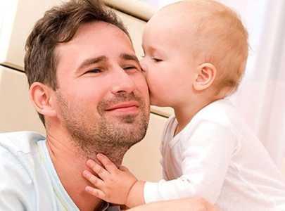 Порядок установления отцовства — признание, процедура и документы