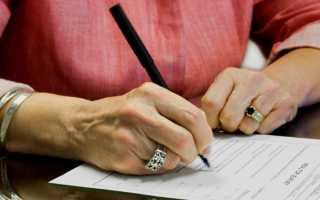 Как вступить в наследство по завещанию: порядок, правила и сроки