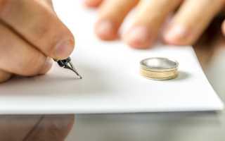 Забирается ли при разводе свидетельство о браке и как получить копию?