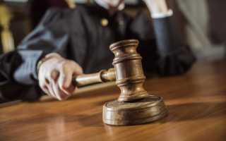 Как и где получить свидетельство о расторжении брака после решения суда?