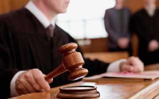 Расторжение брака в судебном порядке: как развестись и в какой суд подавать заявление?