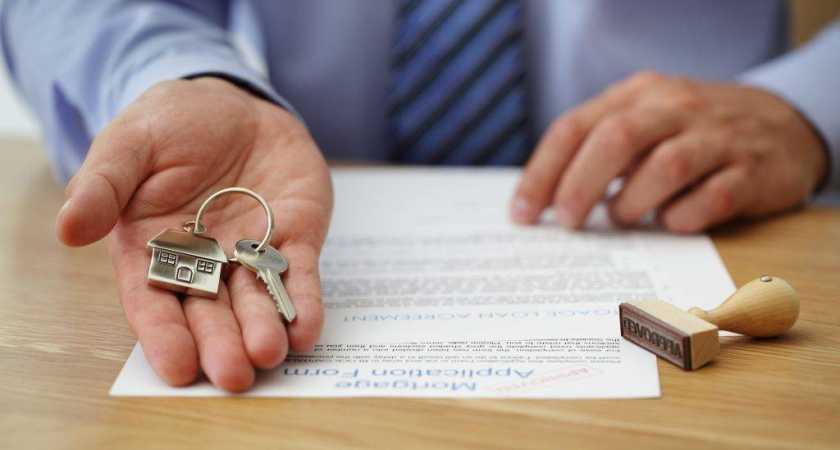 Брачный контракт при покупке квартиры в ипотеку