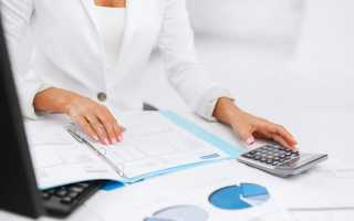 Как заполнить платежное поручение на перечисление алиментов?