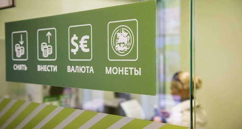 Как получить деньги по завещательному распоряжению в Сбербанке?
