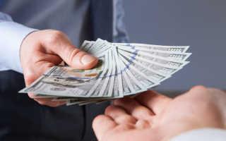 Удерживаются ли алименты с премии по закону?