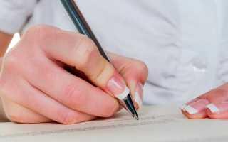 Как написать расписку о получении алиментов на ребенка (образец)