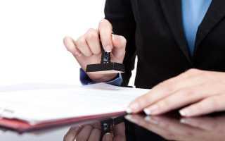 Добровольная выплата алиментов по договоренности и без