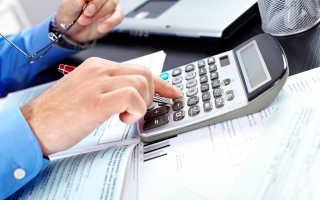 Как уменьшить размер алиментов и какие документы для этого нужны?