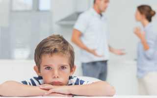 Лишение родительских прав отца: основания и с чего начать?