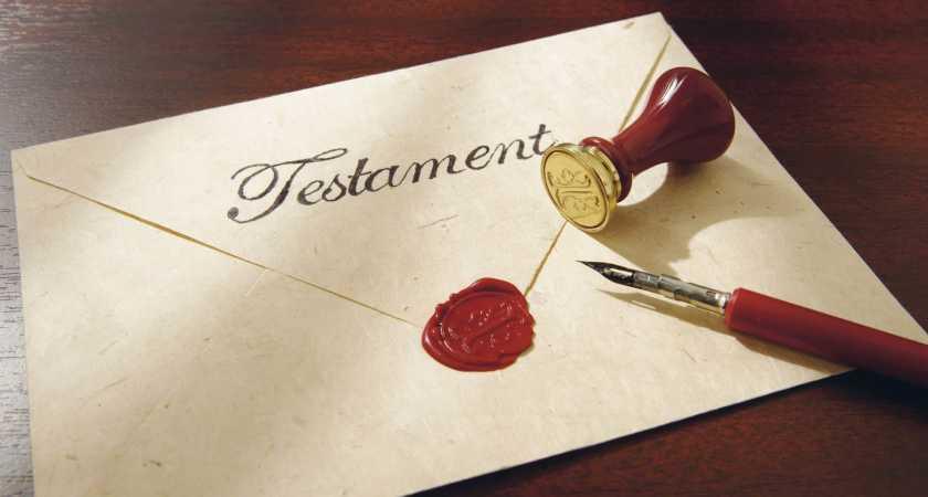Исполнение завещания по закону: процедура и особенности