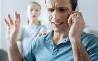 Исковое заявление об оспаривании отцовства