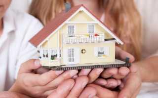 Алименты и ипотека: что является нарушением при погашении
