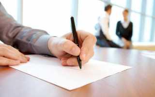 Образец заявления о расторжении брака в суде при наличии детей