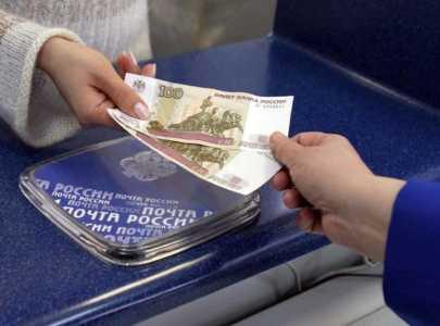 Как платить алименты через почту?