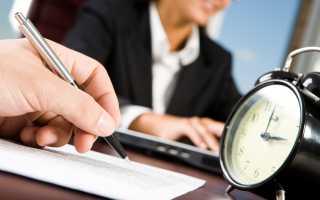 Как правильно написать заявление и подать жалобу в прокуратуру?