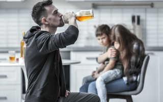 Как решиться на развод с мужем алкоголиком?
