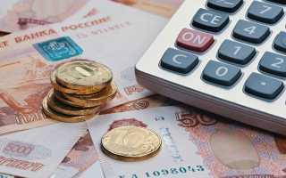 Максимальный процент алиментов от зарплаты: предельный размер