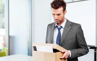 Удерживаются ли алименты с выходного пособия при увольнении сотрудника?