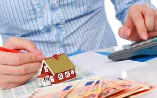 Оформление наследства на дом и земельный участок: сколько стоит и как вступить