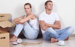 Какую причину развода указать в исковом заявлении о расторжении брака?