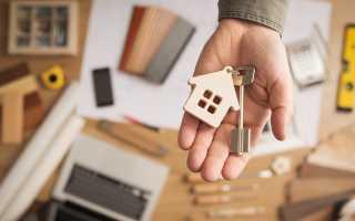 Продажа квартиры полученной в наследство менее 3 лет назад