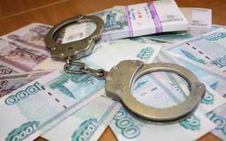 Как привлечь к уголовной ответственности должника по алиментам