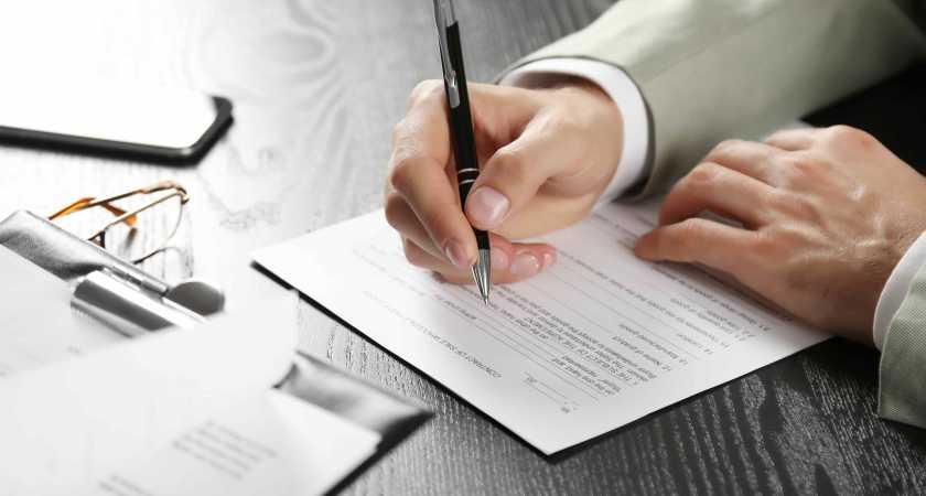 Как оспорить завещание на квартиру после смерти завещателя?