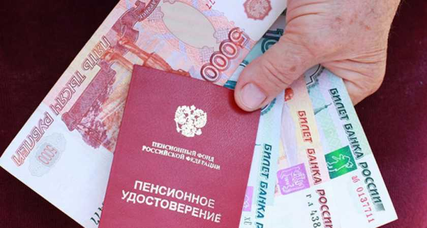 Платятся ли с пенсии по возрасту алименты в России?