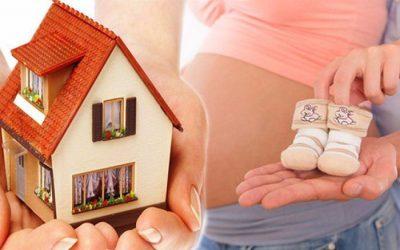 ипотека и участие родителей