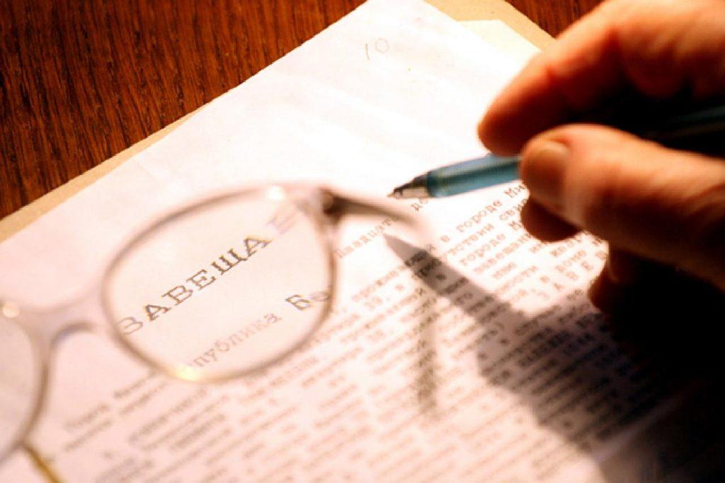 Закон о вступлении в наследство после смерти без завещания